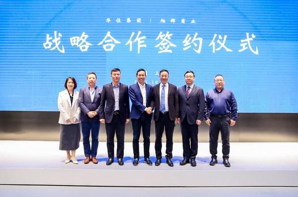 """旭辉商业与华住集团达成战略合作 共创新商业时代的""""美好生活"""""""