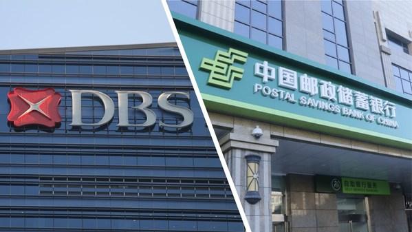 星展银行(香港)与邮储银行宣布开展合作 携手迎接跨境理财通业务
