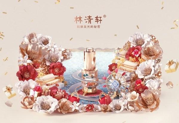 林清轩山茶花乐园开启双11国潮盛典