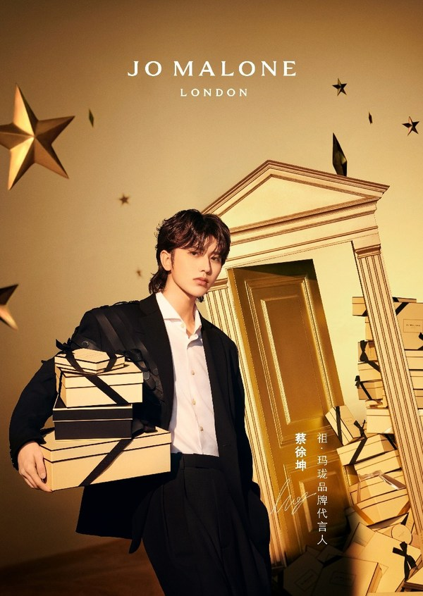 Jo Malone London祖玛珑携手全新品牌代言人蔡徐坤