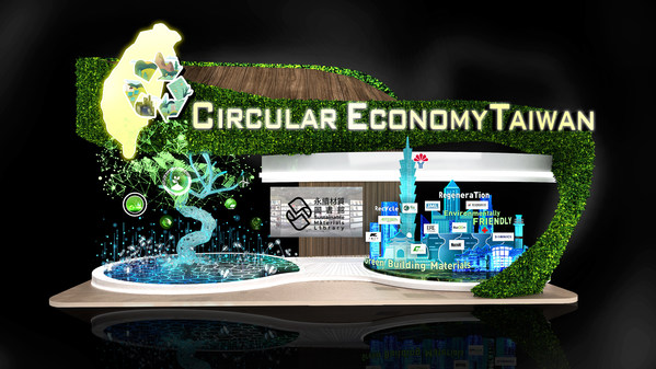 Circular Economy Taiwan Pavilion engages with international visitors at IGEM Virtual, as recycling economy gains in popularity