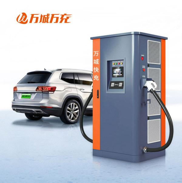 万城万充将携创新技术参加2021深圳国际充电桩展