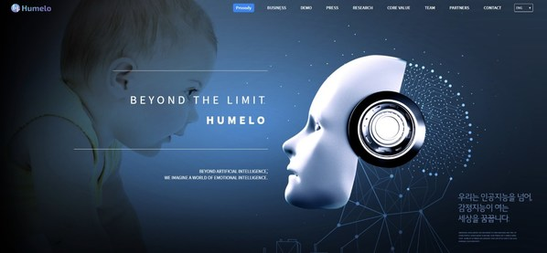 Humelo receives US$2.6M pre-series A funding from KT and Kakao for AI voice synthesis solution