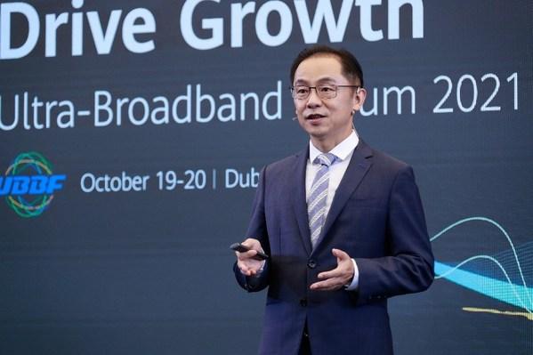 UBBF 2021:ネットワークインフラ構築が産業の発展を促す - 新たなコンセンサス