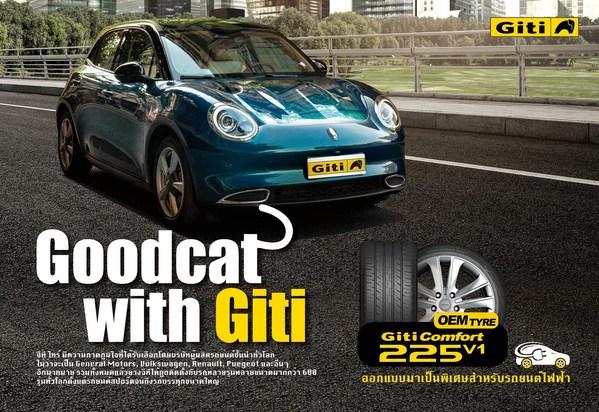 จีที ไทร์ ได้รับเลือกให้เป็นผู้ผลิตยางติดรถยนต์ไฟฟ้ารุ่นใหม่ Ora Goodcat ของบริษัท Great Wall Motor