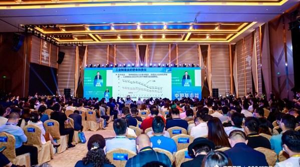 李毅中、杨学山、董明珠与千名企业家齐聚首届中国制造业领袖峰会