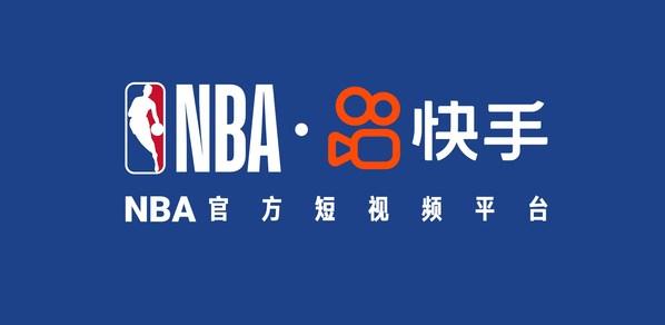 Kuaishou Reached Deal to Become NBA China's Official Short-Video Platform
