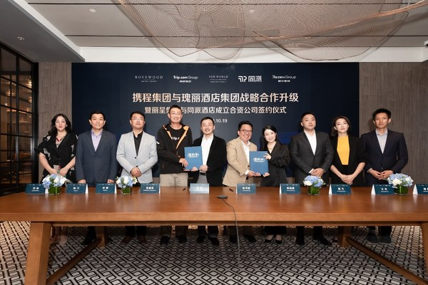 Trip.com Group deepens partnership with Rosewood Hotel Group and Tongpai Hotels in new joint venture