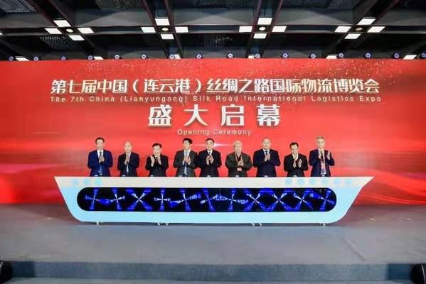 圖片:本週一,第七屆中國(連雲港)絲綢之路國際物流博覽會在華東江蘇省港口城市連雲港舉行。