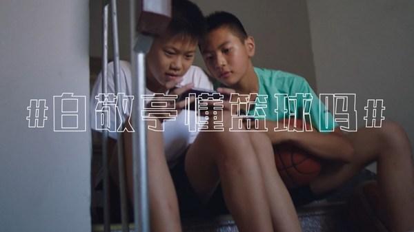 安踏携手安踏篮球运动推广全球代言人白敬亭