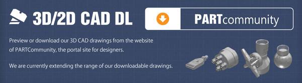 Spray Nozzle Manufacturer, IKEUCHI, Now Providing 3D CAD Models on Website
