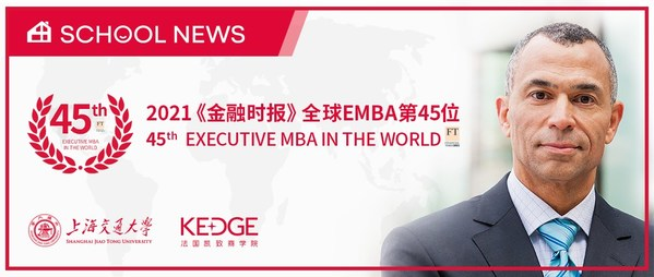 2021年《金融时报》全球百强EMBA揭晓,法国凯致商学院稳居全球45强