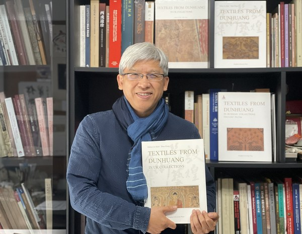 Textiles from Dunhuang Book Series Unveils a Fifteen-Year Global Collaboration Led by Prof. Zhao Feng