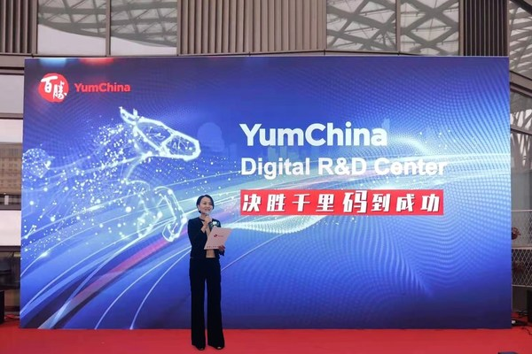 Yum China Inaugurates Digital R&D Center to Further Implement Digital Strategy