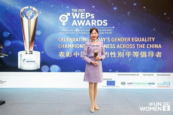 Trip.com Group Receives UN Award for Gender-inclusive Workplace