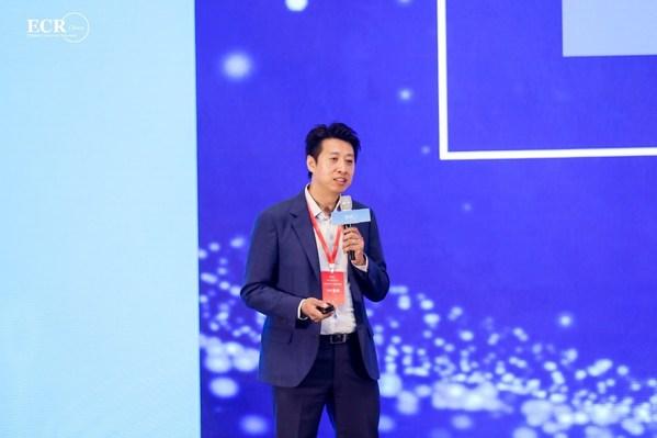 宝洁在ECR大会揭示极致消费体验背后三大关键