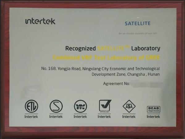 """Intertek为格力电器颁发多联式空调机组""""卫星计划""""实验室认证"""