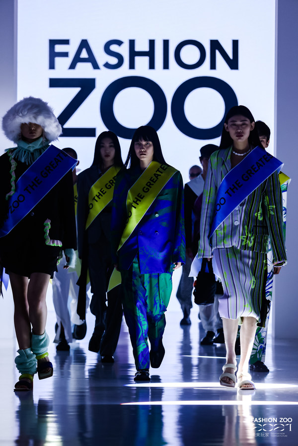 """FASHION ZOO 2021 """"EVERYDAY NOW, EVERYDAY FUTURE"""" International Youth Fashion Culture and Art Festival"""