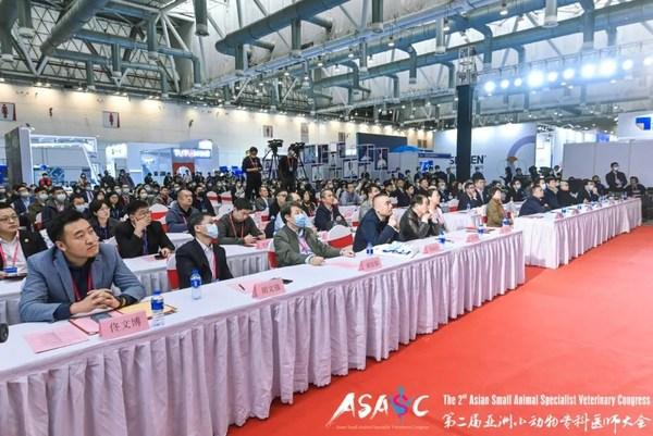 引领专科高质量发展 第二届亚洲小动物专科医师大会召开