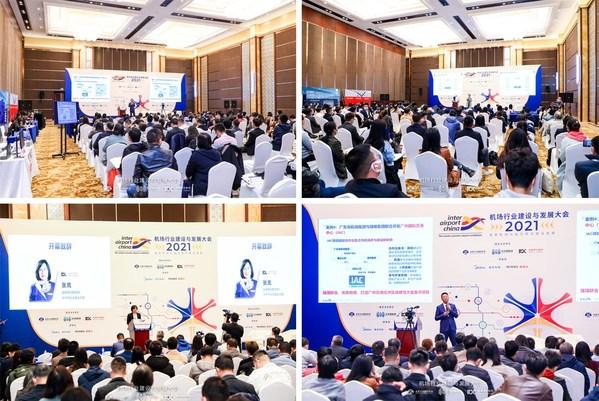 2021机场行业建设与发展大会在北京大兴顺利开幕