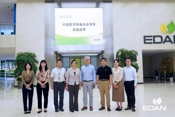 2021CMEF,中国医学装备协会侯岩等百余位医学大咖聚首理邦科技园