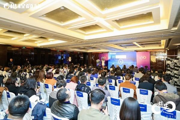 携程商旅走进北京:以差旅管控助力数字技术与实体经济加速融合