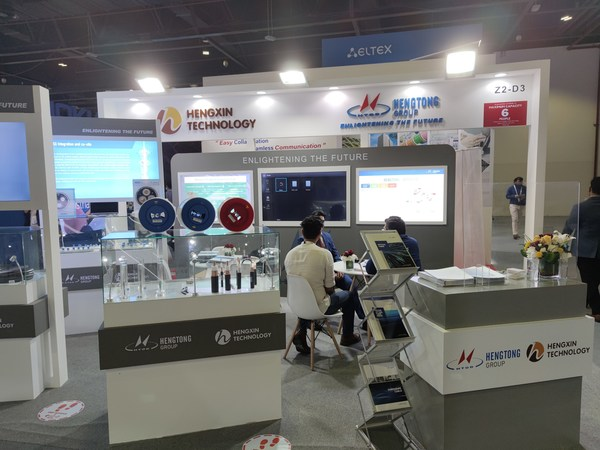 Hengtong Appears at the GITEX Technology Week