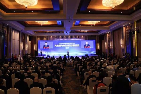 Xinhua Silk Road: Smart China Expo 2021 Kaizhou Forum held in SW. China's Chongqing