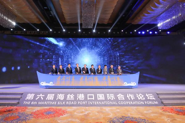 Xinhua Silk Road: Sixth Maritime Silk Road Port International Cooperation Forum held in Ningbo, E. China on Wed.