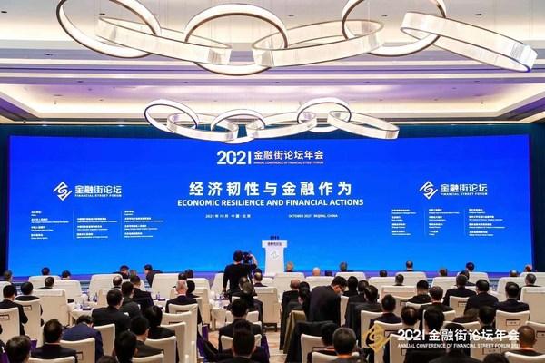 Xinhua Silk Road - 연례 금융가 포럼, 베이징에서 개최