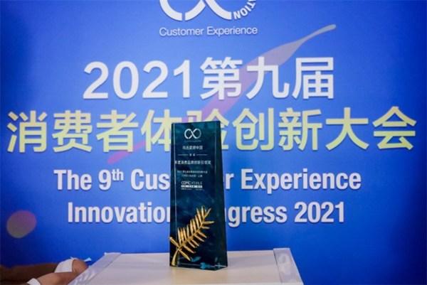 玛氏箭牌喜提品牌创新引领奖,全方位创新领导行业灵活发展
