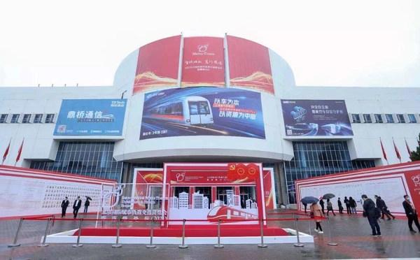 SGS亮相北京国际城市轨道交通展览会