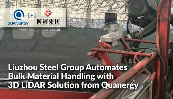 柳州鋼鐵集團利用Quanergy的3D 激光雷達自動處理散裝物料