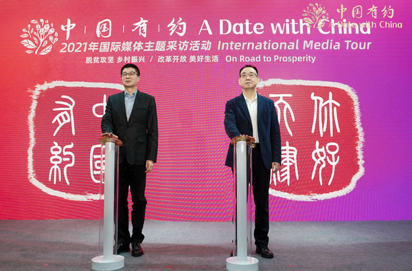 """""""A Date with China"""" tour kicks off in Tianjin"""