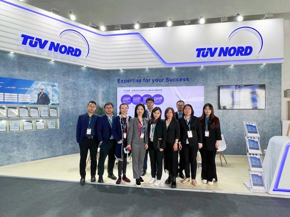 TUV北德出席2021北京风能展,解析老旧风场实现增功提效的方法