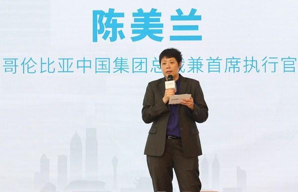 哥伦比亚中国第三家医院,嘉兴凯宜医院正式开业