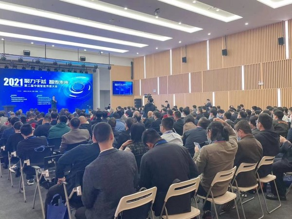 """2021""""聚力于芯 智传未来""""第二届中国智能传感大会成功举办"""