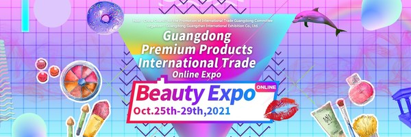 มหกรรมจัดแสดงสินค้าความงามสุดยิ่งใหญ่ Guangdong Premium Products International Trade Online Expo - Beauty Expo เปิดฉากแล้ววันนี้