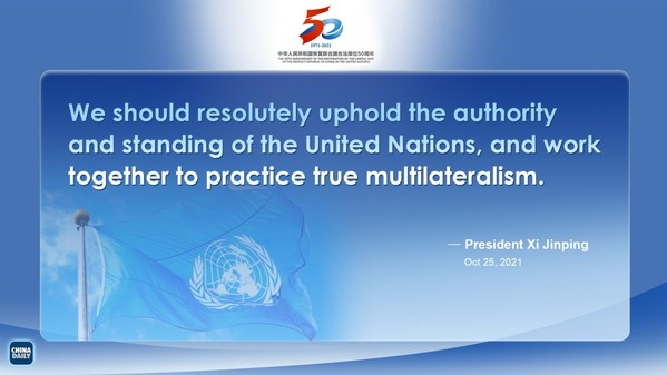 Xi hails restoration of PRC's rights in UN 50 years ago