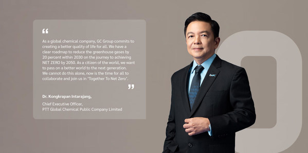 """GC Group strengthens Sustainable Growth for business and customers with """"Together To Net Zero"""" Roadmap"""