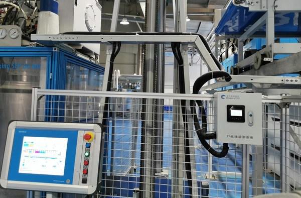 华住首创行业合格洗涤商标准,全面赋能洗涤商发展