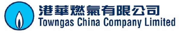 Towngas China announces strategic investment from Affinity Equity Partners to accelerate evolution into a leading integrated smart energy company