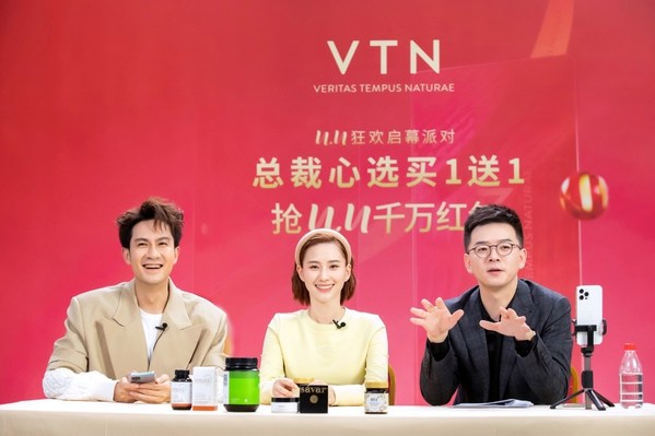 VTN直播间分享爱用好物,何超莲透露独家保养理念