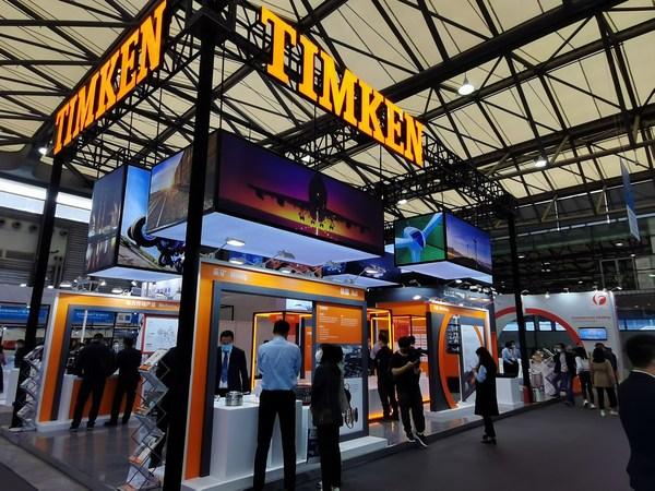 助力工业持续运转,铁姆肯公司携全系列产品亮相PTC展