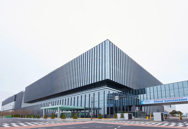 Samsung Biologics Reports Third Quarter 2021 Financial Results