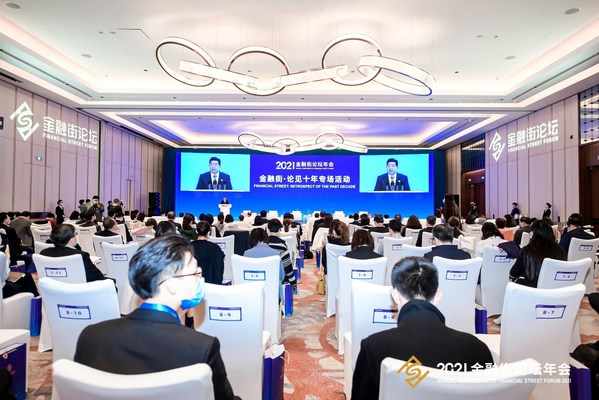 Xinhua Silk Road: Resilience & vitality highlighted for China's financial sector to better support the real economy in H2, experts