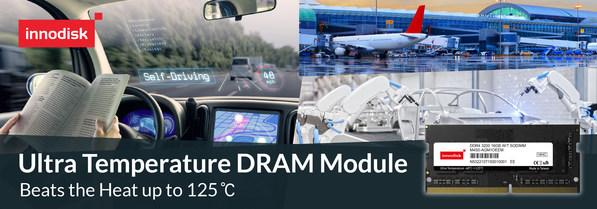 Innodisk, Ultra Temperature DDR4 DRAM 모듈 출시
