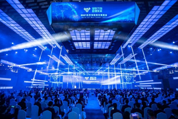 Xinhua Silk Road: มหกรรม World IoT Expo ประจำปี 2564 เปิดฉากแล้วที่เมืองอู๋ซี