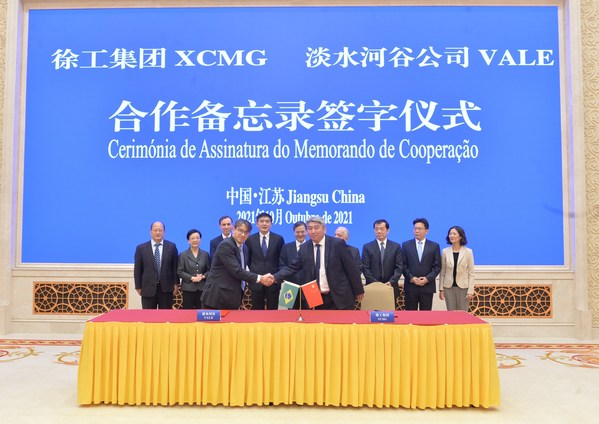 XCMG Machinery Signs Memorandum of Understanding with Vale to Accelerate Green Mining Practices