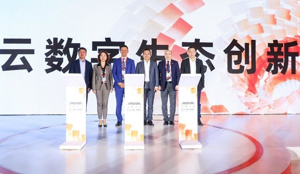 Johnson Controls, Alibaba Cloud, and Accenture Collaborate to Drive Sustainable Development in China
